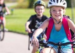 Kinder & Jugendfahrräder